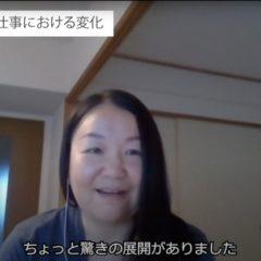 「あなたのライターキャリア講座」修了生・伊藤さん