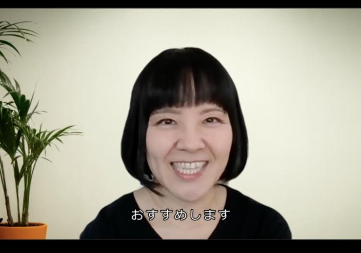 「あなたのライターキャリア講座」修了生・篠山さん