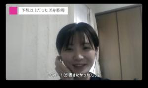 「あなたのライターキャリア講座」修了生・佐々木さん